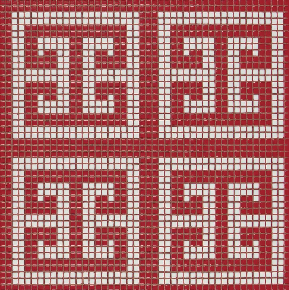Key White Red